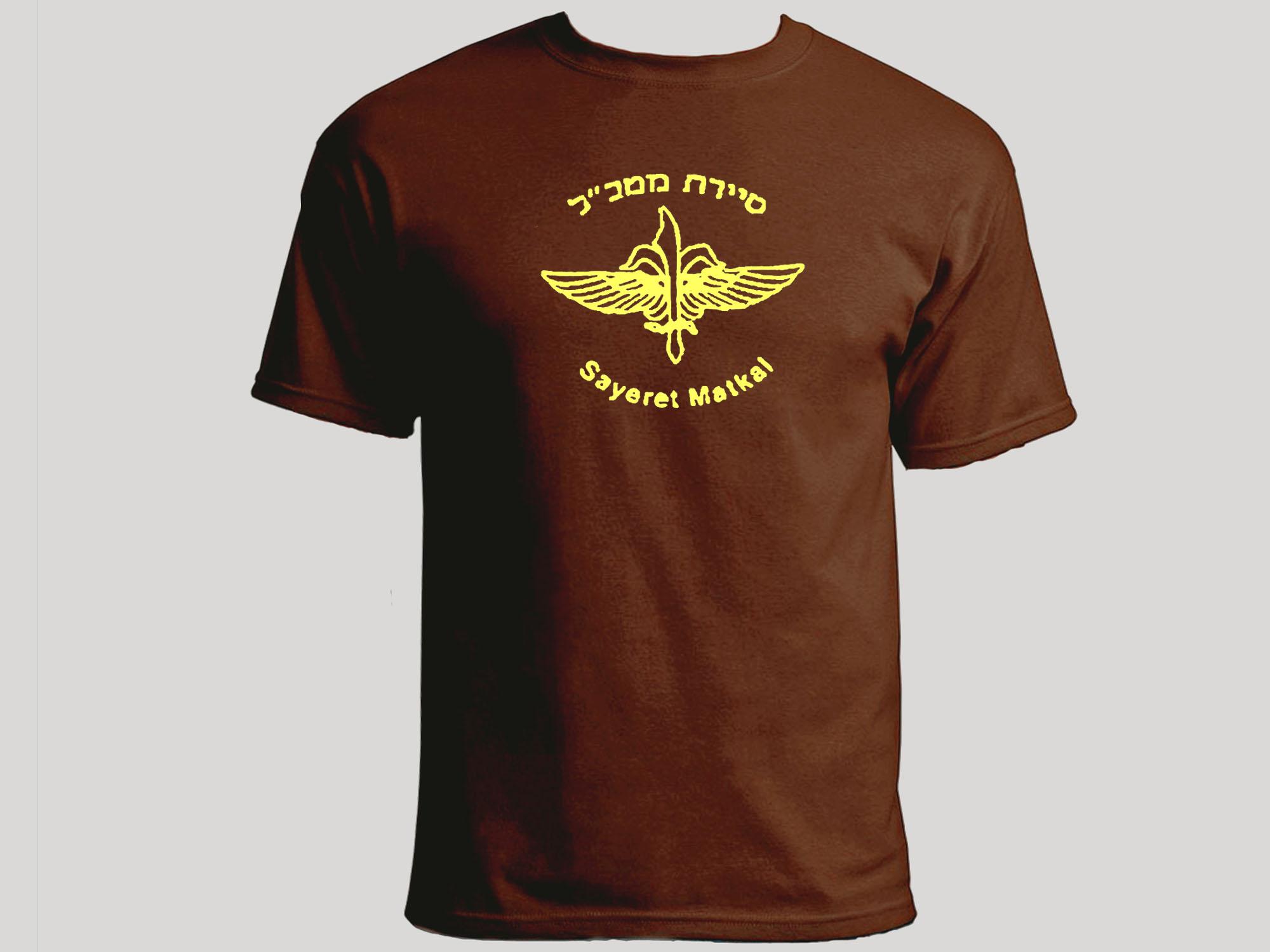 Israel Army Military Defense Forces IDF Zahal Logo Jewish Tank Top