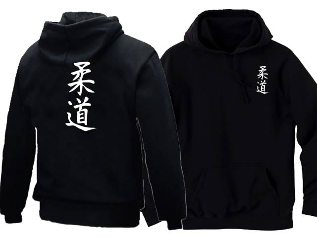 Evolution Judo w Kanji writing pullover hoodie front & back image 1