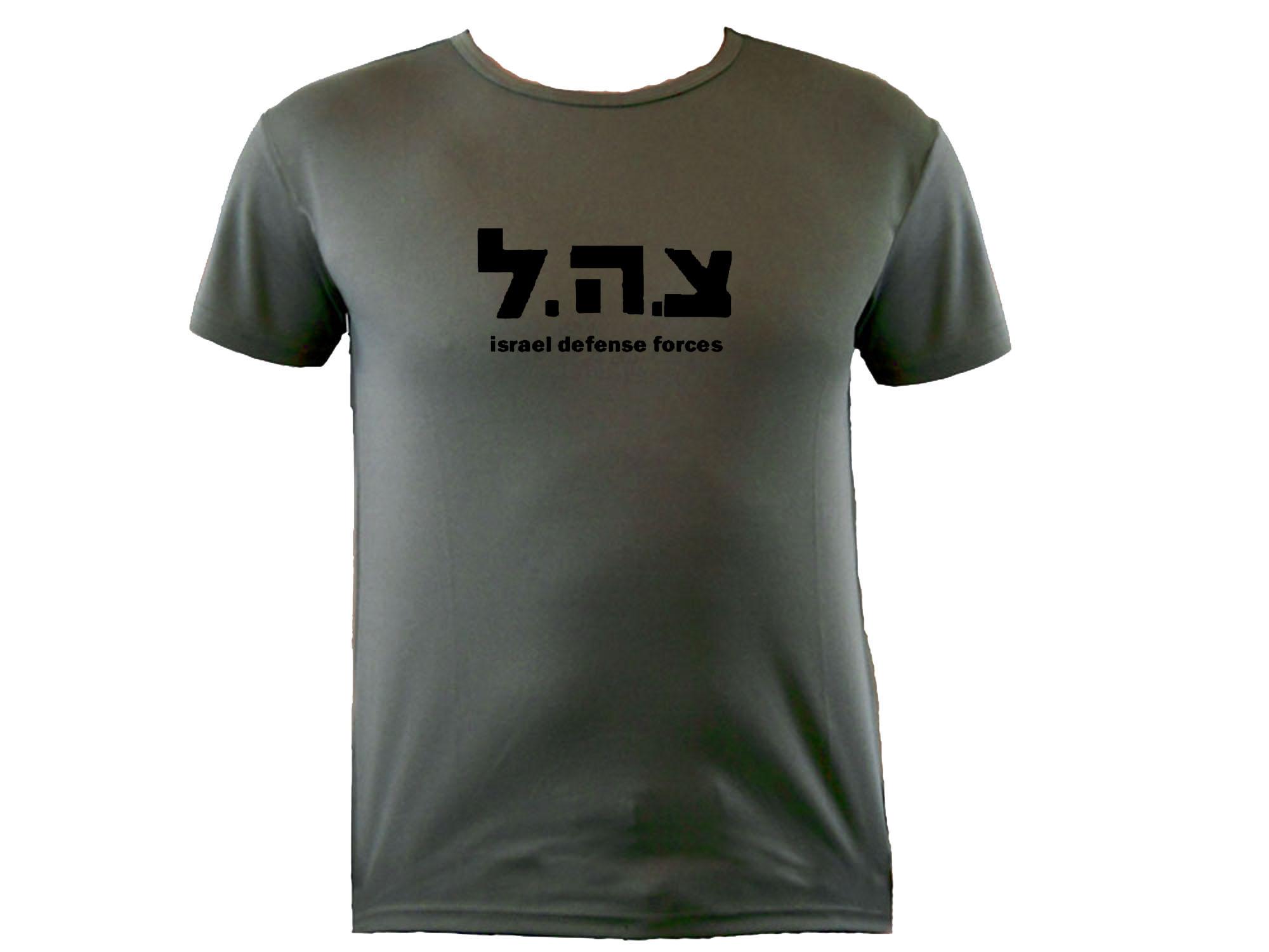 israel jewish apparel my cool t shirt